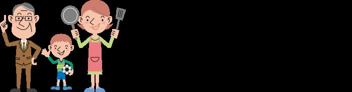 久保家の電気代_fin
