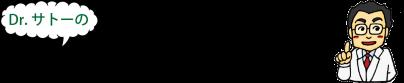 電気を知って得する情報サイト
