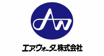 株式会社エア・ウォーター株式会社