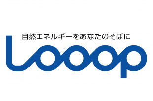 looopロゴ