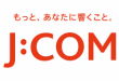 j:comと東京電力の比較