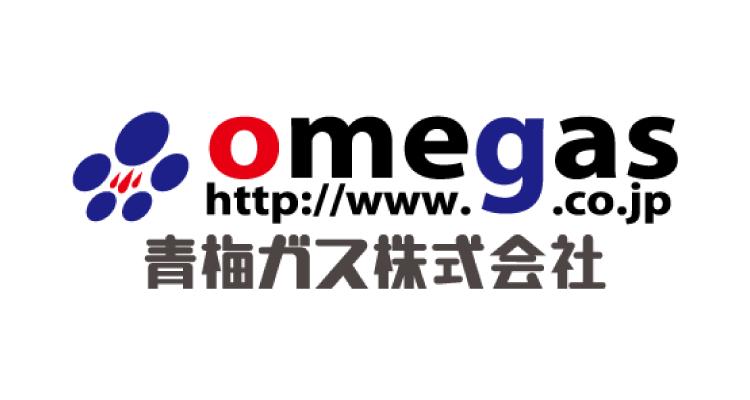 青梅ガス株式会社