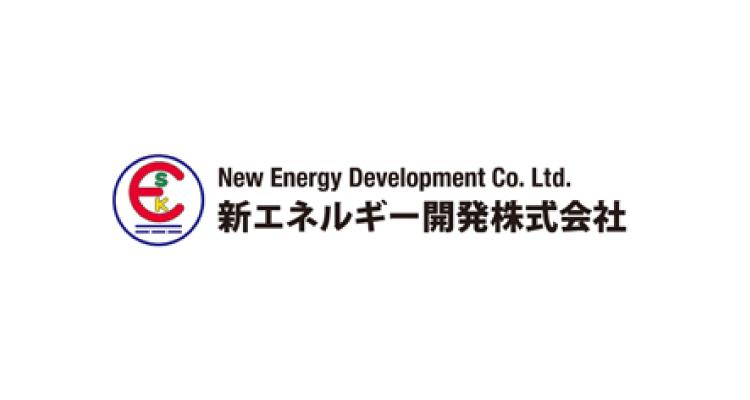 新エネルギー開発株式会社