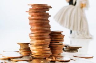 新婚の生活費の平均額は?
