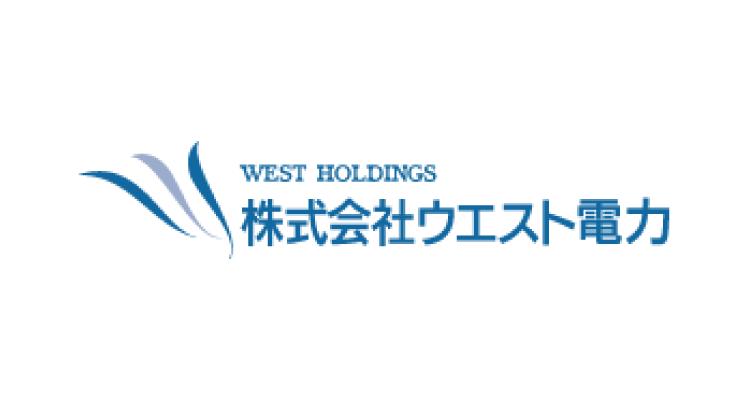 株式会社ウエスト電力