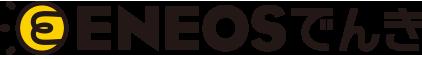 電気プランロゴ