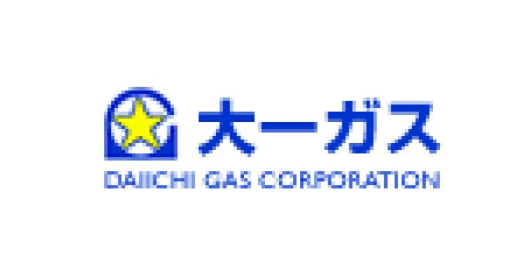 大一ガス株式会社