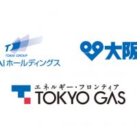 東京ガス,大阪ガス,TOKAI…ガスとセットでおトクな電気プランとは?