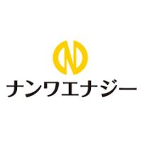 【電力会社切り替え】 鹿児島県鹿児島市 3人暮らし ナンワエナジー