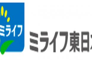 ミライフ東日本1