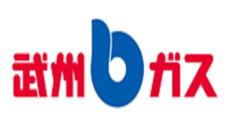 武州瓦斯株式会社