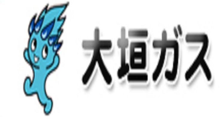 大垣ガス株式会社