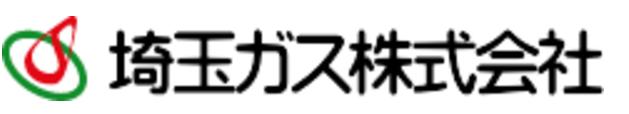 埼玉ガス株式会社