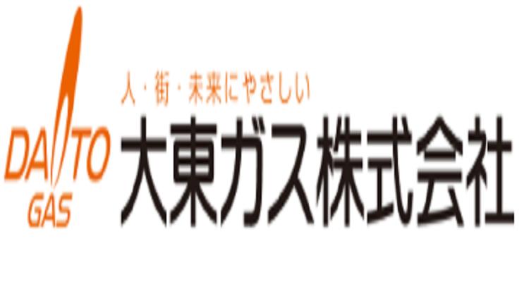 大東ガス株式会社