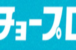 長崎地域電力1