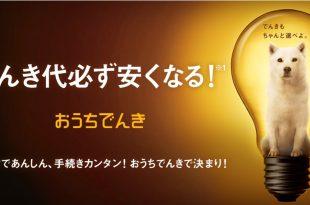 スクリーンショット 2017-02-14 13.49.39