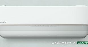 スクリーンショット 2017-03-24 13.15.34