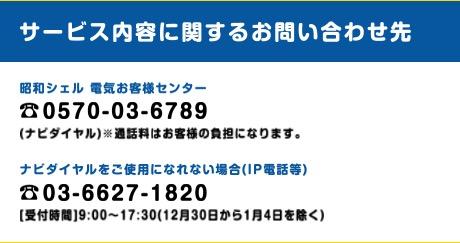 スクリーンショット 2017-05-12 14.28.15