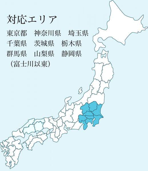 東京カ゛ス エリア