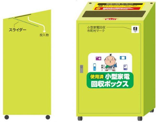 box1_1