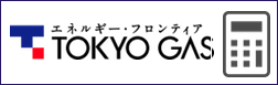 東京ガス ロゴ