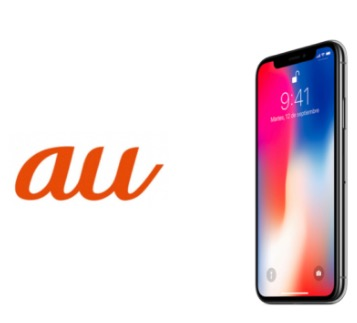 スクリーンショット 2018-05-15 14.43.52